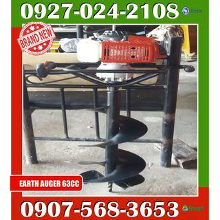 Earth Auger 63cc Displacement Brand New