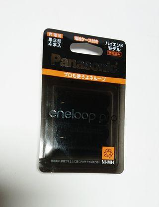 Panasonic eneloop pro 充電電池