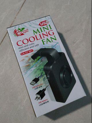 Aquarium cooling fan USB