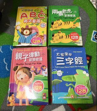 兒歌童謠書 英文童謠 四本附CD