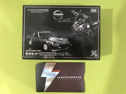 Transformers Masterpiece MP18S MP18-S Silverstreak with Coin