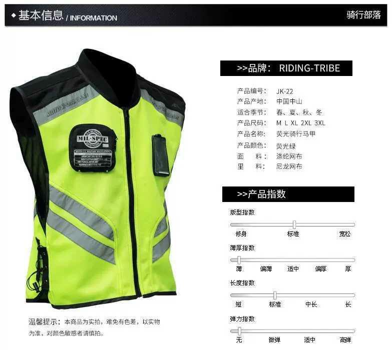 摩托车骑行马甲衣反光背心队服摩旅统一荧光安全服可印字车队团队