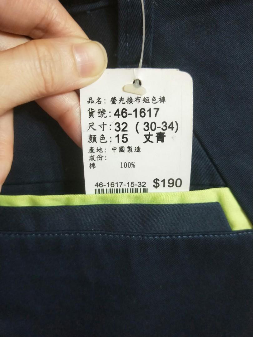 深藍銀光綠邊短褲休閒西裝褲