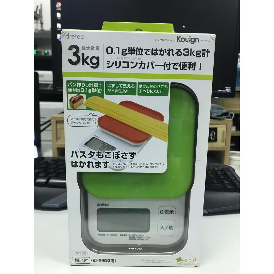 Dretec KS-355 食物電子磅