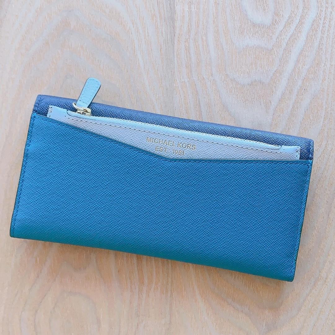New Michael Kors Long Wallet with removable zipped pocket
