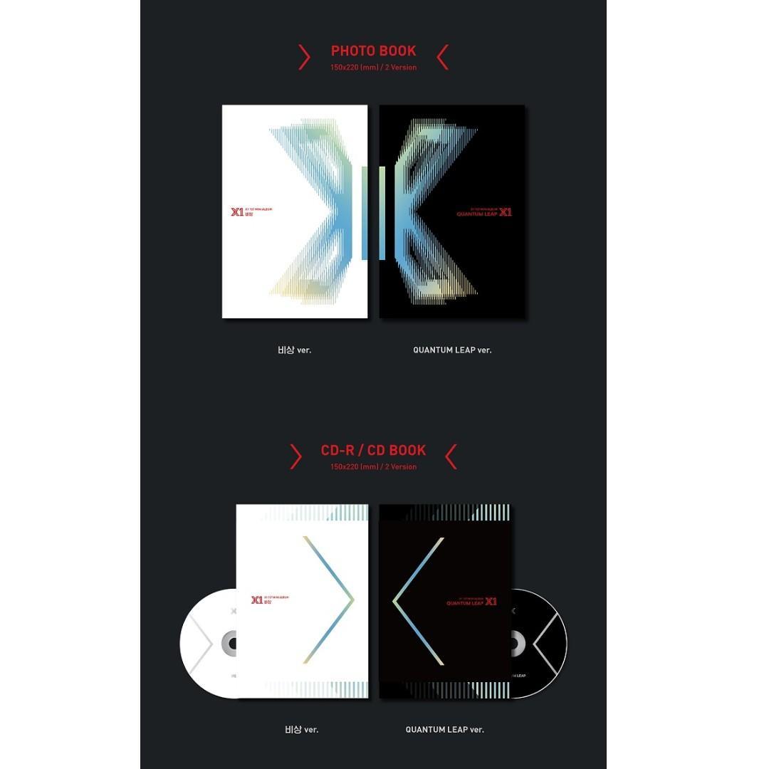 [PREORDER] 엑스원 (X1) - 비상 : QUANTUM LEAP (1ST MINI ALBUM)