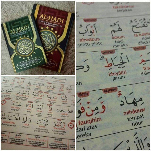 🌟Ready Stock! : AL-QURAN AL-HADI (Green/Red)