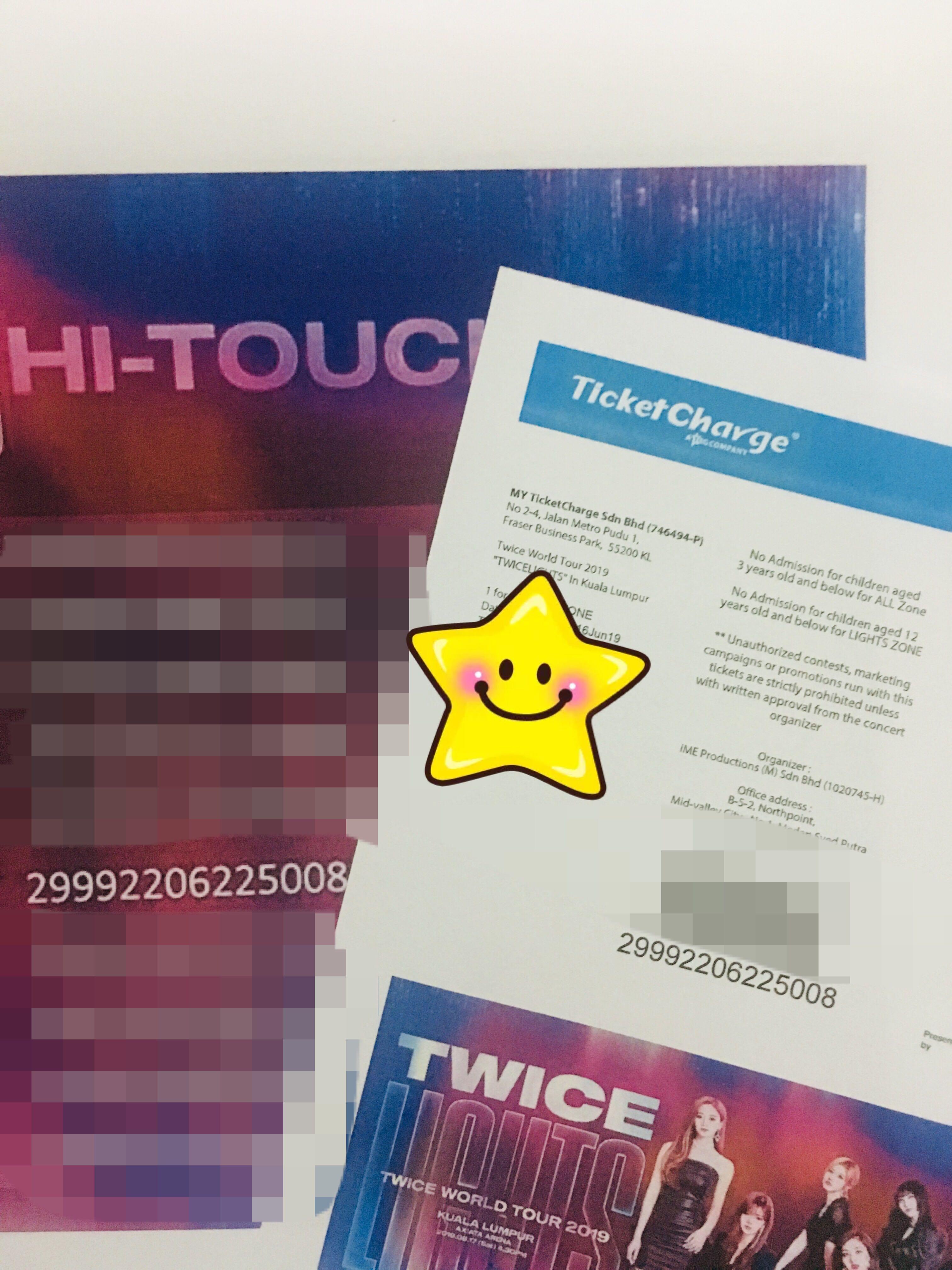 Twicelight Lightzone 202 R12 Hitouch Twice Ticket / Twice Concert