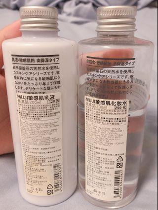 (換)無印良品 敏感肌保濕化妝水 乳液