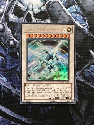 Yu-Gi-Oh! MG03-JP002 Shooting Quasar Dragon