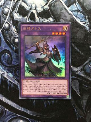 Yu-Gi-Oh! EP15-JP033 Elder Entity N'tss