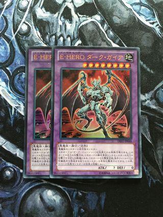 Yu-Gi-Oh! DE02-JP048 Evil HERO Dark Gaia