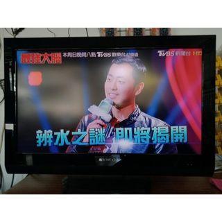 中古液晶電視 32吋 新格 SYNCO LT-32HDS1 二手液晶電視