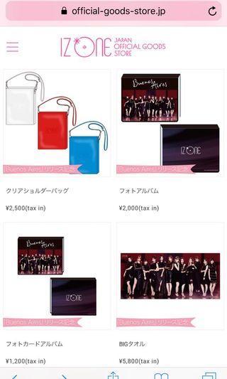 🚚 Izone Japan Goods (Buenos Aries)