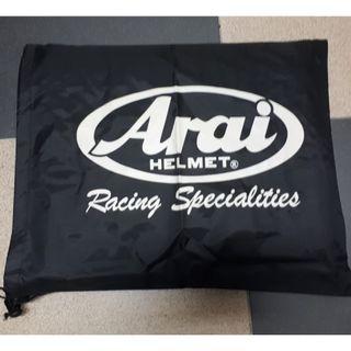 Arai Raincoat - Size XL only (NEW)
