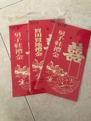 Guo Da Li and Wedding Day Red Packets