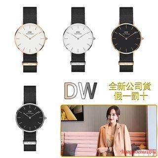DW時尚黑色尼龍帶手錶