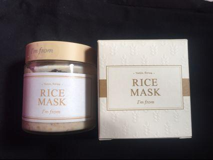 I'm From Rice Mask #JuneToGo