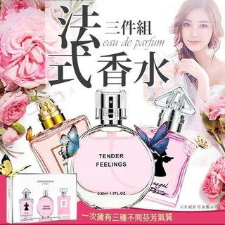 MAYCREATE法式香水禮盒