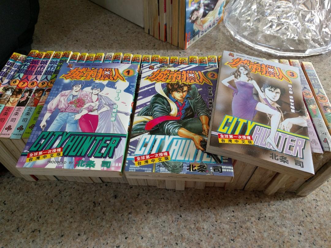 City Hunter Comics complete set