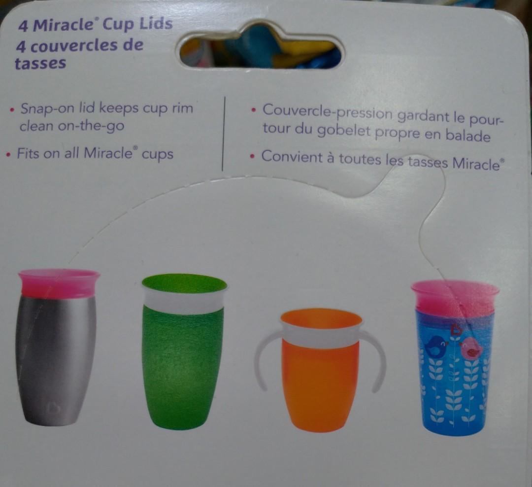 Munchkin Lids 360度學習杯杯蓋 (4 lids)
