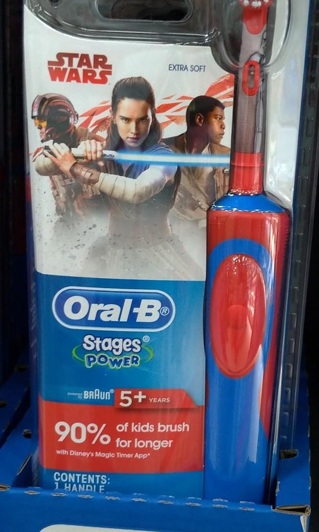 Oral-B  充電式電動牙刷 (星球大戰 Starwar) <適合5歲以上>
