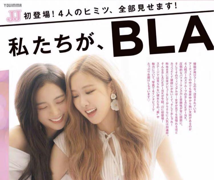 P.O. Blackpink Rose magazine shoot earrings kpop korea Earrings