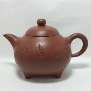 //壺作飛為//早期徐漢棠四足傳爐紫砂壺(小)~請品賞
