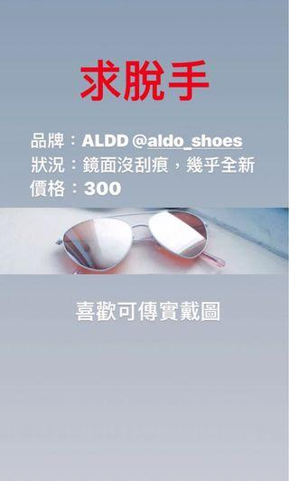 Aldo 太陽眼鏡
