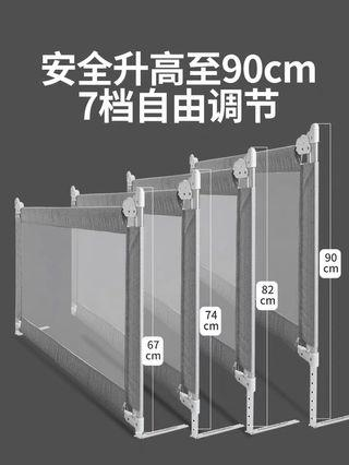 Bed Fence, length 2meter, height 67-90cm, grey colour