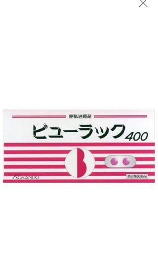 日本🇯🇵代購🏰小粉紅(連線時間8/19-8/22)