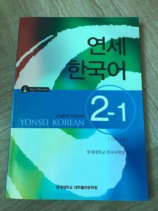 LK9003 Korean Level 3 Textbook & Workbook NTU