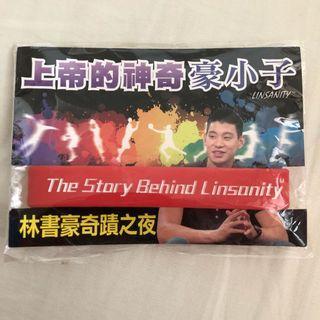 [贈送] 林書豪Jeremy Lin 籃球手環 紅色 NBA
