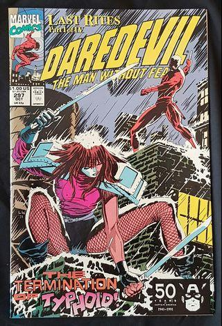 daredevil #297 man without fear marvel comics comic comicbook