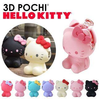 Pochi Hello Kitty Coin Purse