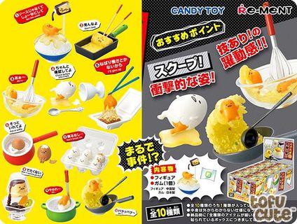 Gudetama Meets Danger Rement Set