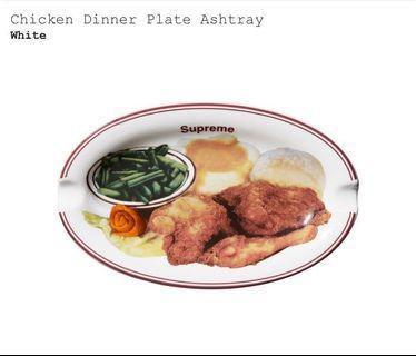 Supreme Chicken Dinner Plate Ashtray 炸雞 瓷盤 煙灰缸