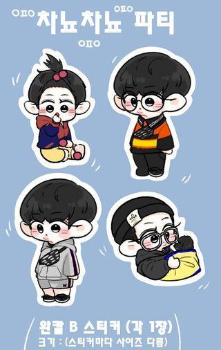 EXO Chanyeol stickers