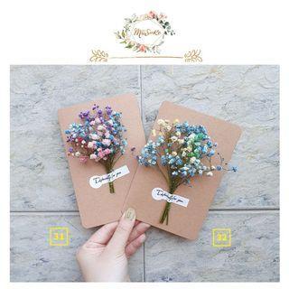 Blueish Theme Baby's Breath Floral Card • 蓝色系满天星花卡