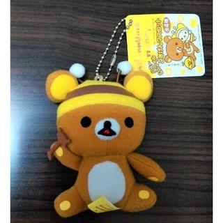 日本 拉拉熊 懶懶熊 景品 娃娃吊飾 蜂蜜 蜜蜂 san-x