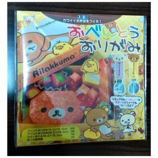 日本 拉拉熊 懶懶熊 便當 摺紙書 折紙書 色紙