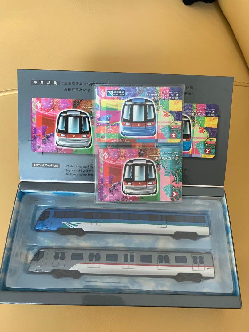 地鐵 1998 年記念 車模形和地鐵記念車票