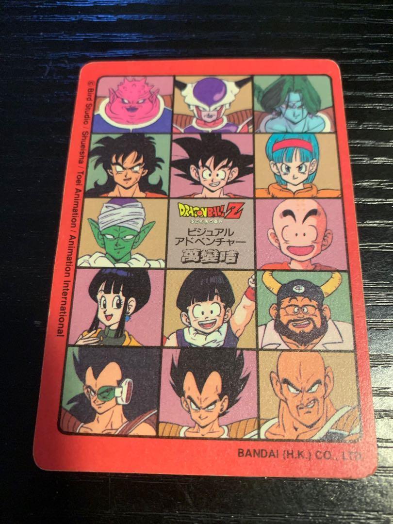 龍珠 風雲 Barcode卡 布歐 $100三張不散