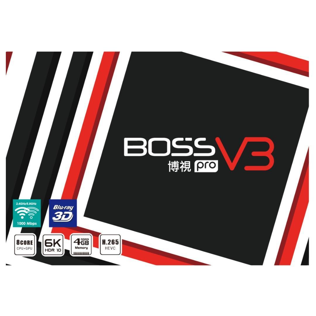 博視盒子 Boss TV V3 Pro