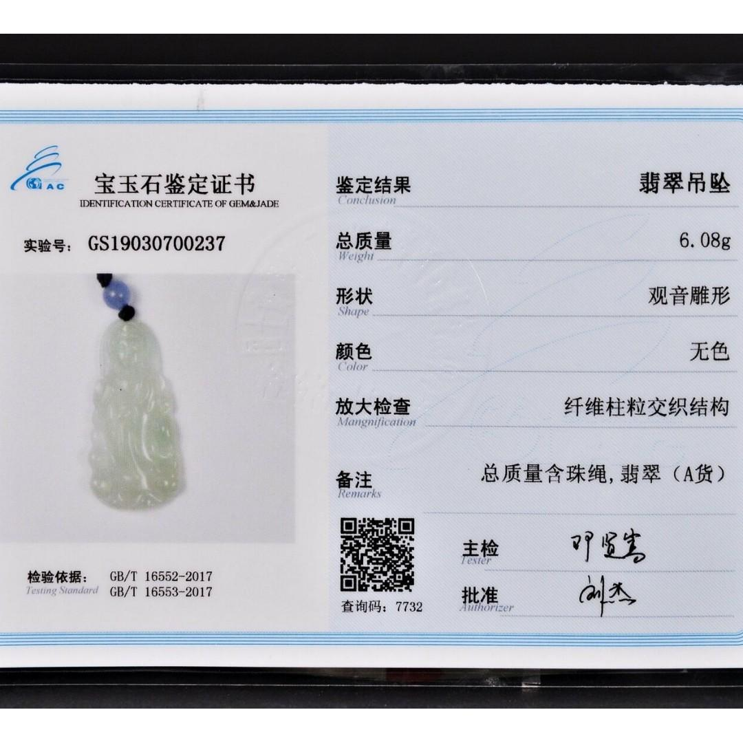 Certificated Natural Grade A Light Green Jadeite Jade Pendant US0237