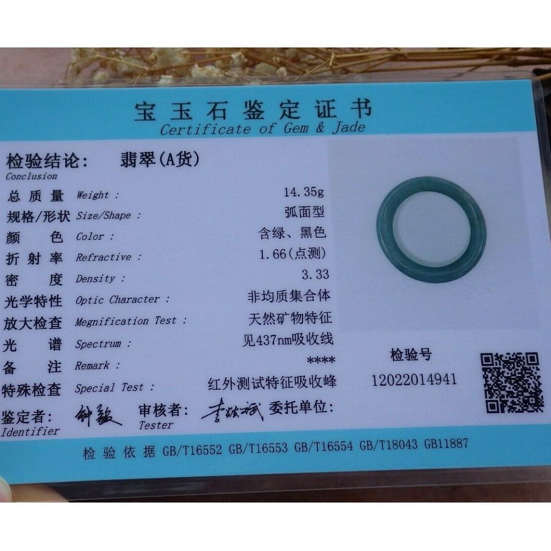 Certified Green 100% Natural A JADE Jadeite Thumb RING USA 7 戒指 556228