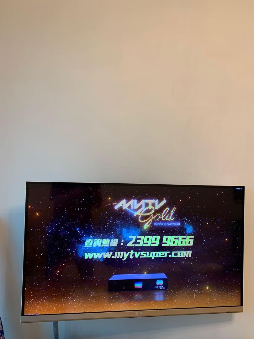 LG TV 42 inch !!