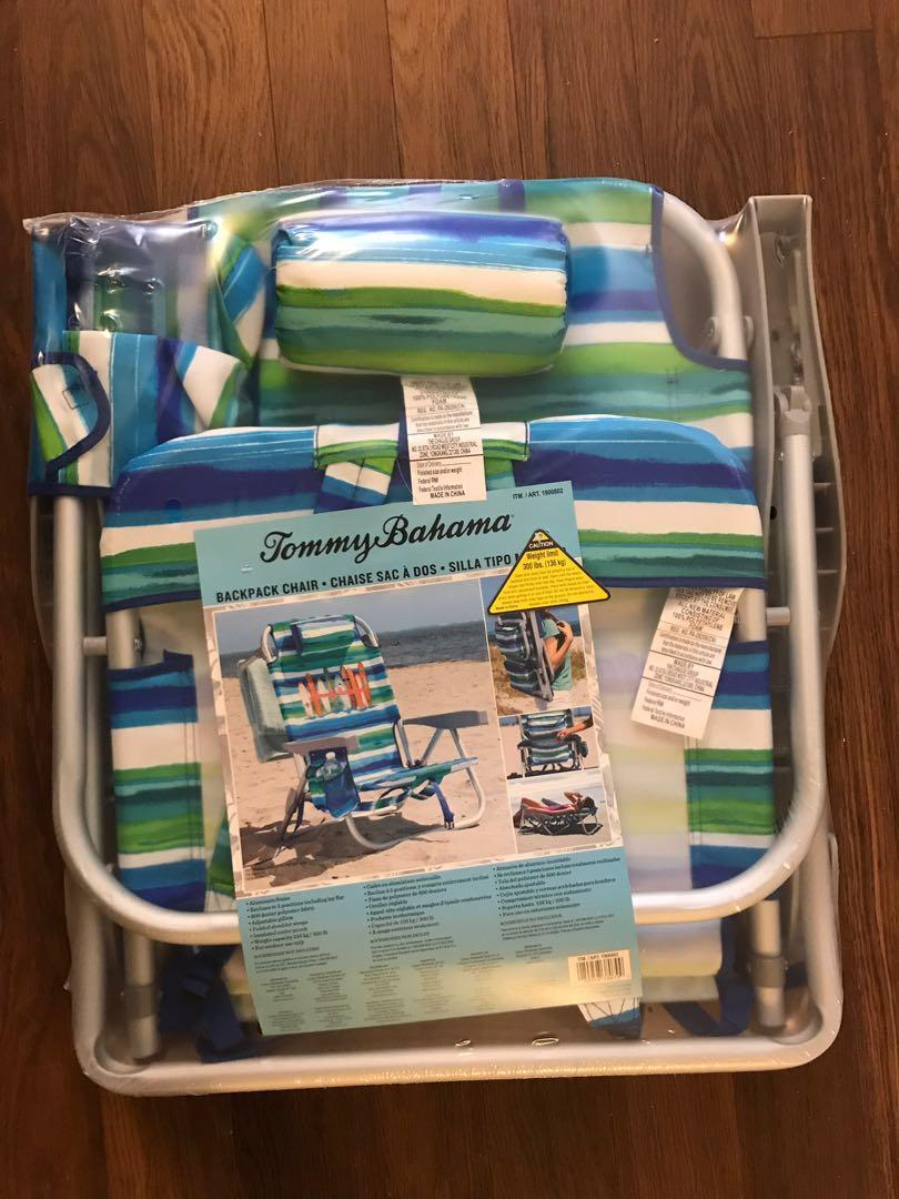Tommy Bahama Backpack Chair - Insulated Cooler Pouch - 5 Positions.