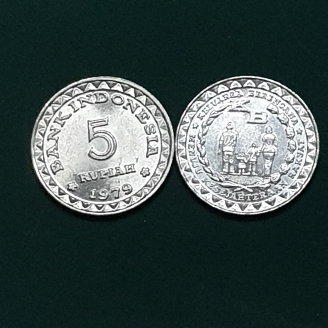 Uang logam Rp. 5, tahun 1979 Keluarga Berencana, Kuno dan Langka