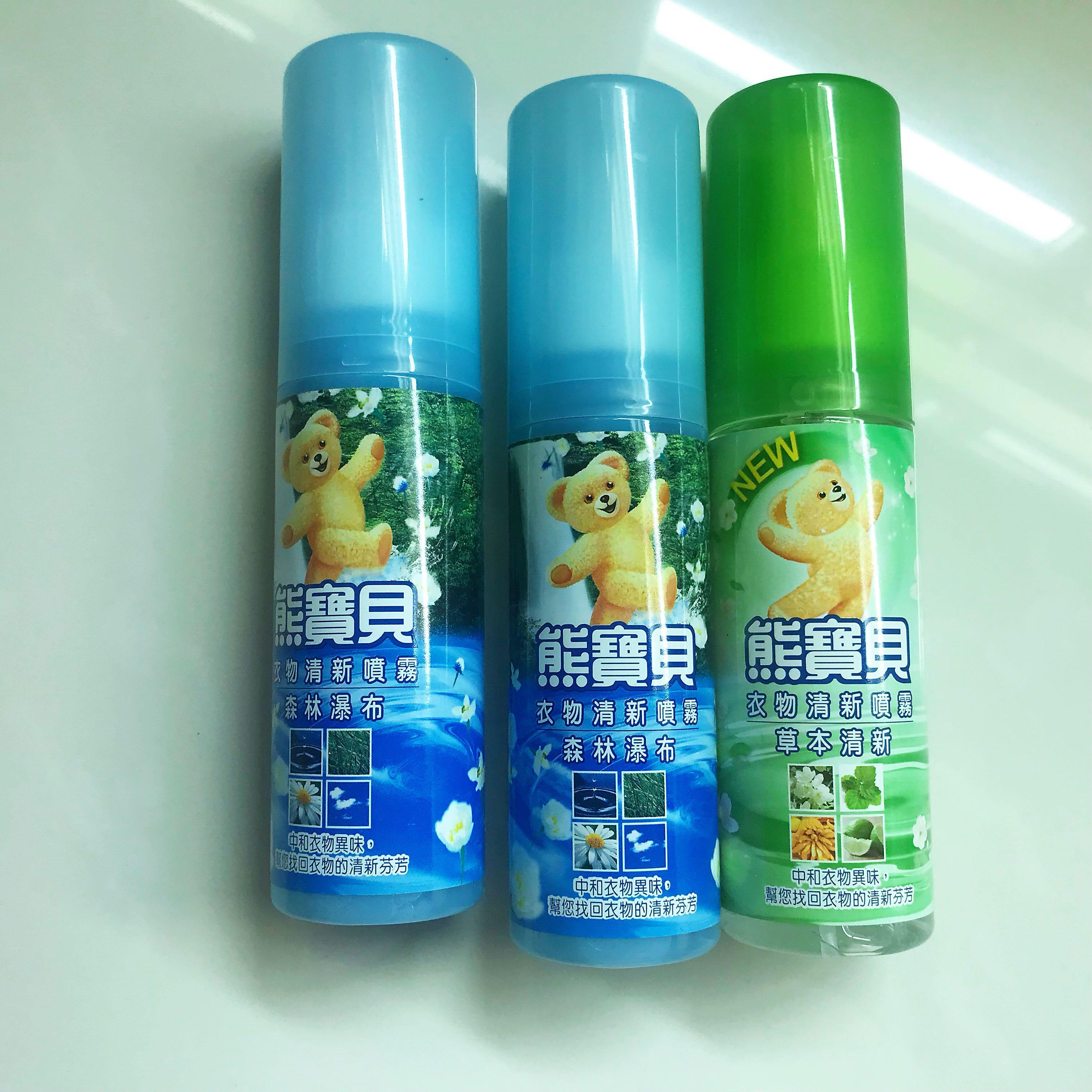 Xiong Bao Bei Fabric Spray